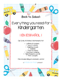 SPANISH Back to School Bundle - HUGE Freebie! - Assessing Kindergarten Readiness