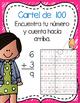 SPANISH: Basic Math Strategy Posters