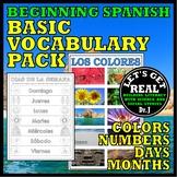SPANISH: Basic Vocabulary Poster/Activity Pack