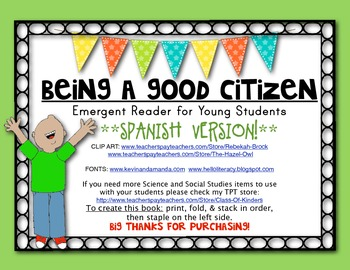 being a good citizen Demonstrate the characteristics of being a good citizen subject area: social  studies grade: k strand: civics and government standard: civic and political.