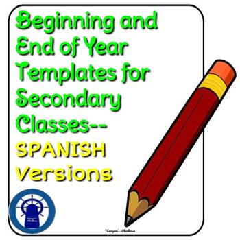 SPANISH Bundle: Beginning of the Year Goal-Setting/End of Year Templates