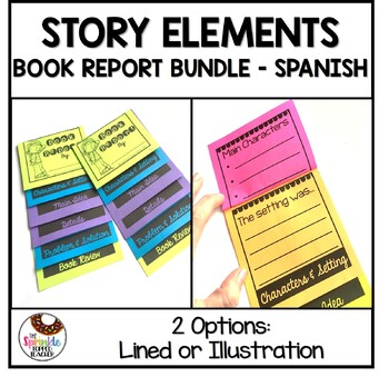 SPANISH Bundle Story Elements Flip Book Illustration & Written Version
