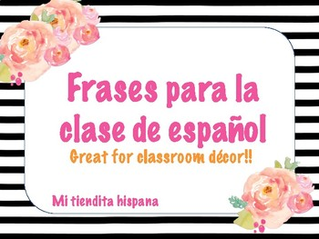 SPANISH CLASSROOM POSTERS: USEFUL PHRASES