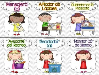 SPANISH Class Job Signs - chevron