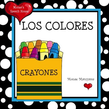 SPANISH Colors Book
