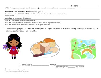 SPANISH Common Core EDI Lesson Kinder, RL.K.3 Identify characters