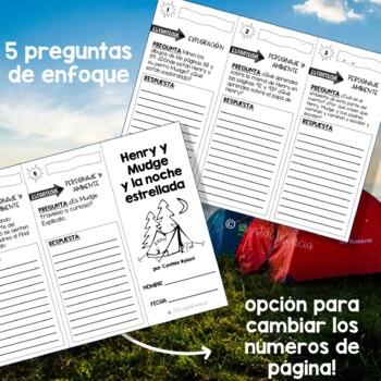SPANISH Comprehension Trifold - Henry y Mudge y La Noche Estrellada