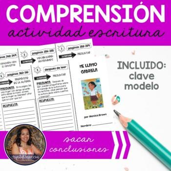 SPANISH Comprehension Trifold - Me llamo Gabriela