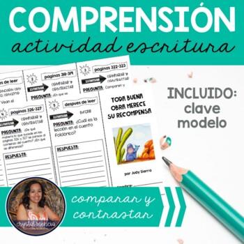 SPANISH Comprehension Trifold - Toda Buena Obra Merece Su Recompensa