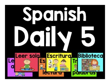 SPANISH Daily 5 rotation signs