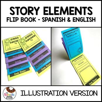 SPANISH & ENGLISH Bundle: Story Elements Flip Book-Illustr