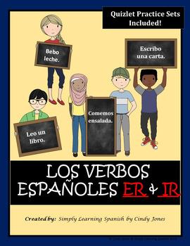 "SPANISH ""ER & IR VERBS"" ACTIVITIES"
