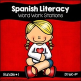 SPANISH: Early Literacy Word Work Bundle #1