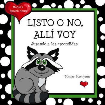 SPANISH Forest Animals Raccoon ELL