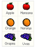 SPANISH Fruit and Vegetables Flashcards / Memory Game