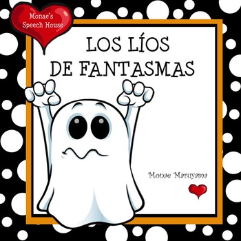 SPANISH Ghost Halloween