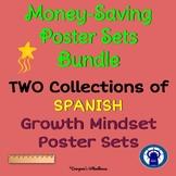 SPANISH Growth Mindset Poster Sets Bundle