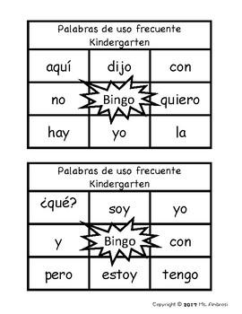 SPANISH High Frequency Words Kindergarten Bingo / Palabras Frecuentes Kinder