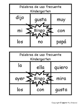 Bingo Spanish Kindergarten High Frequency Words  / Palabras Frecuentes Kinder