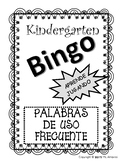 SPANISH High Frequency Words Kindergarten Bingo / Palabras