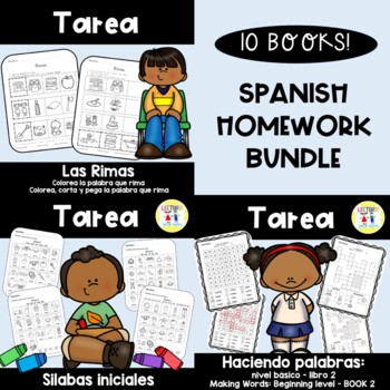 SPANISH HOMEWORK BUNDLE - INCLUDES 10 HOMEWORK BOOKS