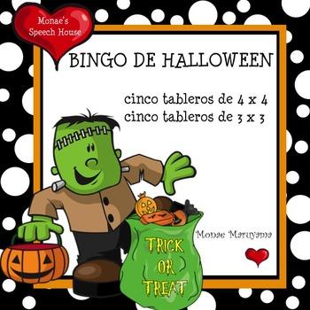 SPANISH Halloween Bingo Boards