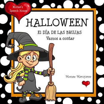 SPANISH Halloween Counting/Numbers ELL/ESL