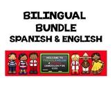 NEW! SPANISH IMMERSION BUNDLE + ENGLISH IMMERSION BUNDLE =