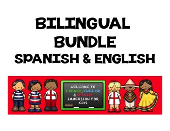 NEW! SPANISH IMMERSION BUNDLE + ENGLISH IMMERSION BUNDLE - NEW PRICE!