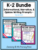 SPANISH Informational, Narrative, and Opinion Writing Prompts for K-2 BUNDLE
