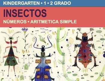 Watch and Draw - Visita de los Insectos- Lite