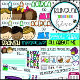 SPANISH Interactive All About Me