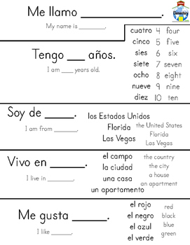 SPANISH: Introduction Conversation Sheet