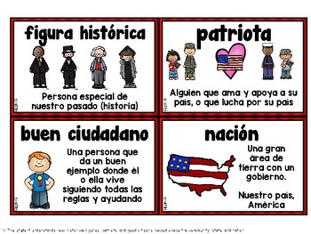 SPANISH K-1 Social Studies Word Wall, Espanol
