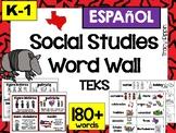 SPANISH K-1 Social Studies Word Wall, Espanol
