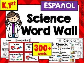 SPANISH K-1st Science Picture Word Wall, ESPANOL
