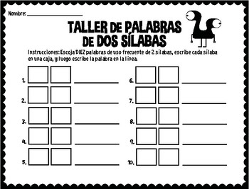 SPANISH  KINDERGARTEN HIGH FREQUENCY WORD MONSTERS  Workstation