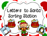 SPANISH Letters to Santa sorting station
