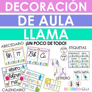 SPANISH Llama Classroom Decor Set! Over 100 pages!