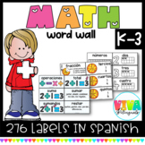 SPANISH MATH WORD WALL K-3