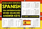 ELEMENTARY SPANISH MONTHS & SEASONS WORD SEARCHES