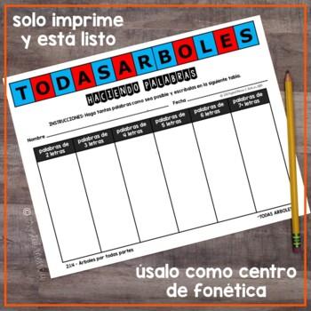 SPANISH Making Words CENTER - Arboles por todas partes