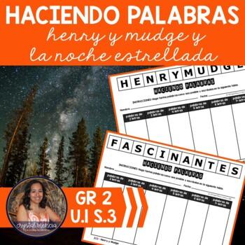 SPANISH Making Words CENTER for use with Henry y Mudge y la Noche Estrellada