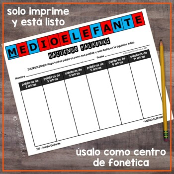 SPANISH Making Words CENTER for use with Medio Elefante