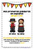 SPANISH FIRST WORDS (1) - 40 POSTERS & PRACTICE
