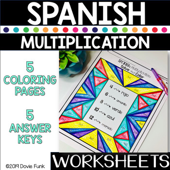 SPANISH Multiplication Coloring Worksheets Color Words