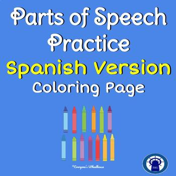 SPANISH Noun, Verb, Adjective Coloring Practice