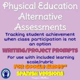 SPANISH P.E. Alternative Assessments & Rubric for Google Slides™