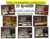 SPANISH PHONICS TASK BOX HUGE BUNDLE