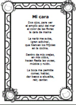 """Poem in SPANISH """"La Cara""""-STAAR Assessment & Imagery and Writing Organizers"""